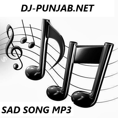 Dukh Zafar Ali Mp3 Song