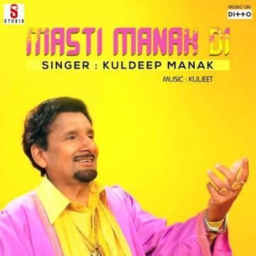 Tere Nak Da Koka Kuldeep Manak Latest Mp3 Song Lyrics Ringtone