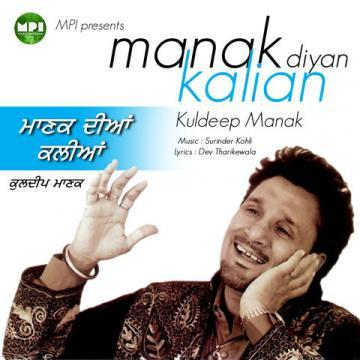 Sutti Chhad Giya Kuldeep Manak Latest Mp3 Song Lyrics Ringtone