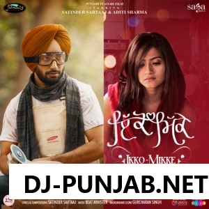 Suttey Rehan De Panchi Satinder Sartaaj Latest Mp3 Song Lyrics Ringtone