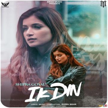 Ik Din Shipra Goyal Mp3 Song