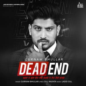 Challa Gurnam Bhullar Latest Mp3 Song Lyrics Ringtone