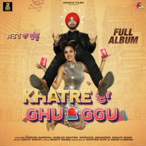 Like Karan Ranjit Bawa Latest Mp3 Song Lyrics Ringtone
