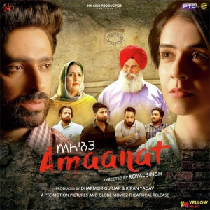 Boliyan  Nachhatar Gill, Gurlej Akhtar Latest Mp3 Song Lyrics Ringtone