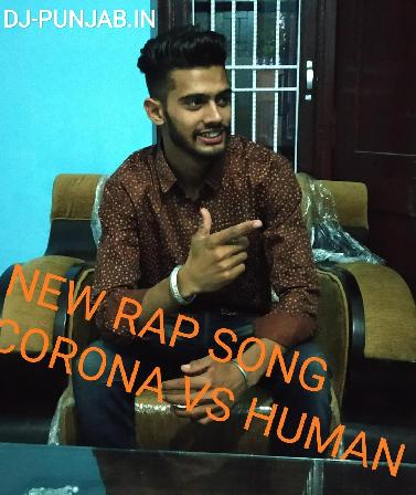 Corona Vs Human Guri Janegal Mp3 Song