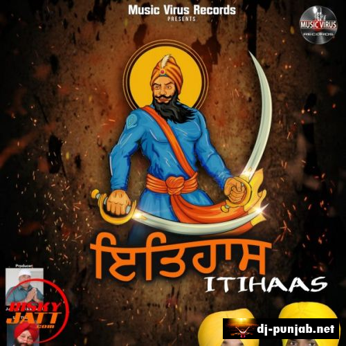 Roots mp3 songs download
