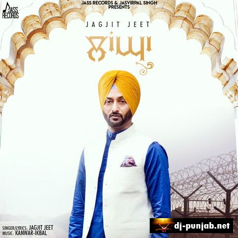 Langha Jagjit Jeet Mp3 Song